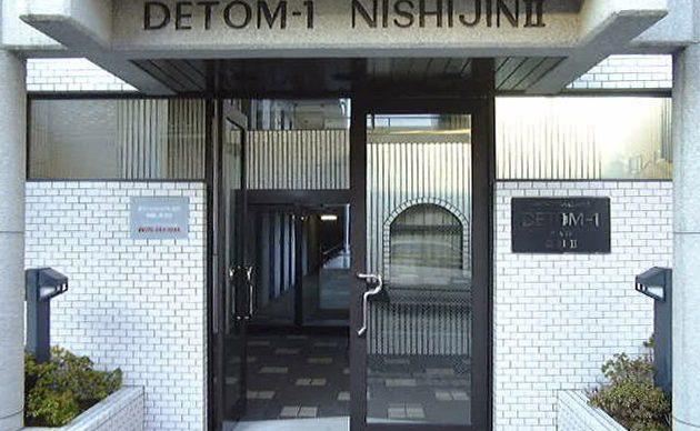 デトムワン西陣Ⅱ