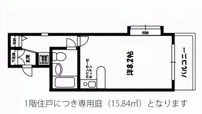 デトムワン京大前Ⅱ105