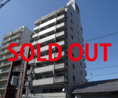 SOLD OUTなし